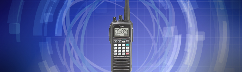 Handheld Transceivers